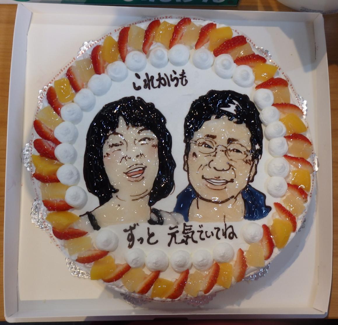 似顔絵ケーキ 10号 30cmの画像6枚目