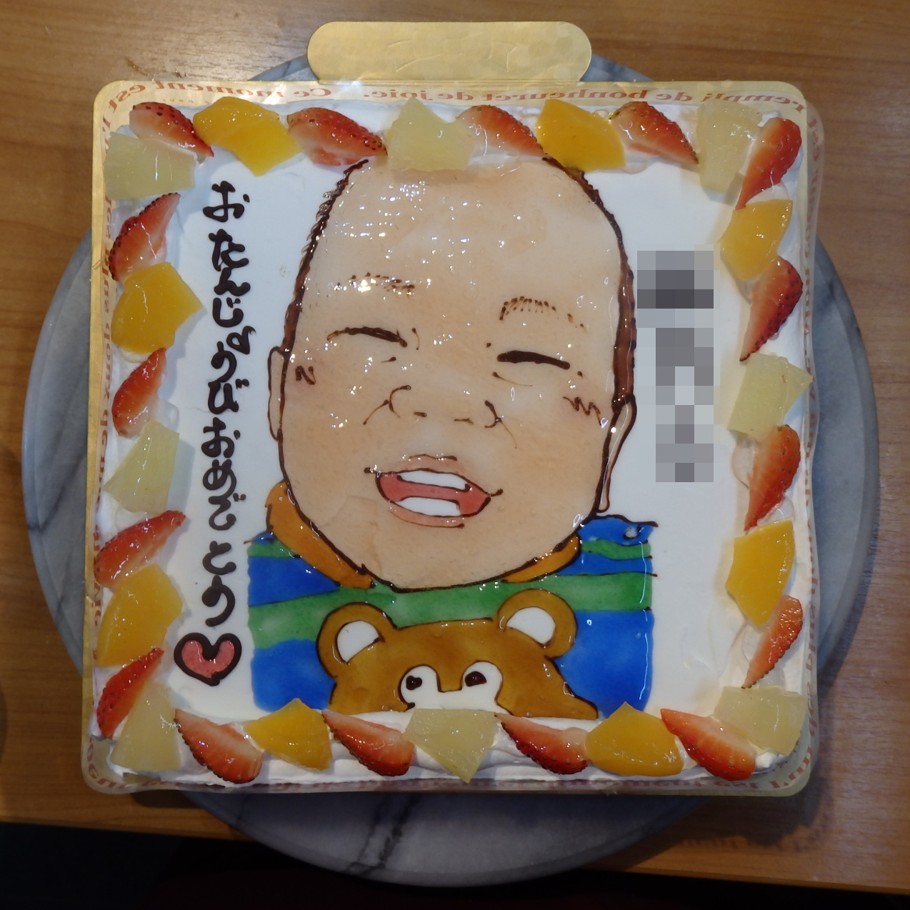 似顔絵ケーキ 9号 四角の画像6枚目