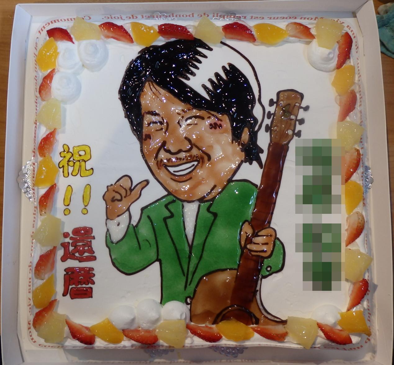 似顔絵ケーキ 9号 四角の画像3枚目