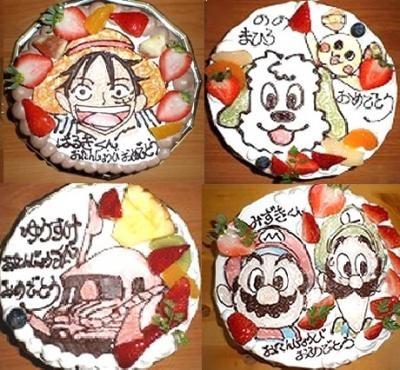 【送料無料】キャラクターケーキ4号(直径12cm・2人様用)フルーツのトッピングはありません