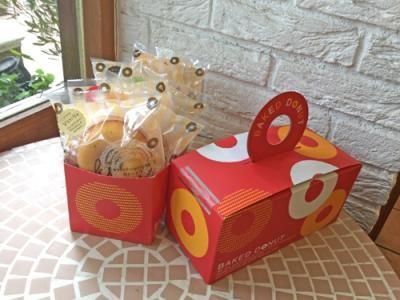 焼きドーナツ6個入りの画像2枚目