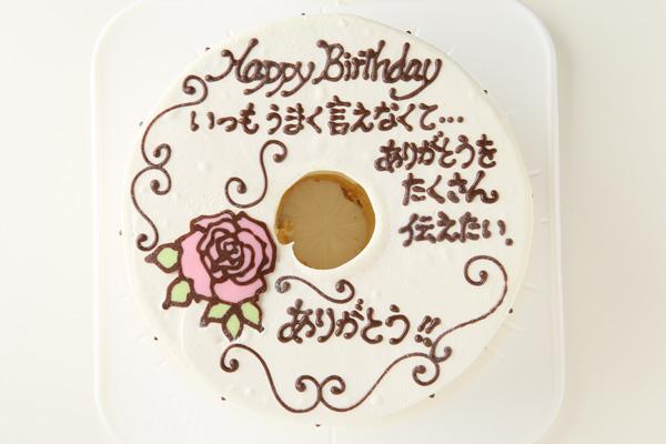 お手紙ケーキ 愛、感謝、お礼、思いをのせて 直径17cm 薔薇の花の画像2枚目