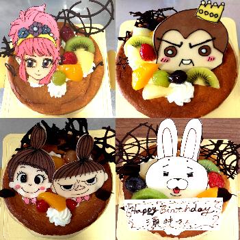 キャラクターデコレーションベイクドホワイトチョコチーズケーキ5号【誕生日 ケーキ バースデーケーキ チーズケーキ】の画像1枚目