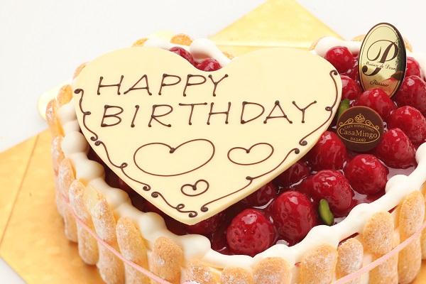 最高級洋菓子 特注ハート型シュス木苺レアチーズケーキ 30cmの画像3枚目
