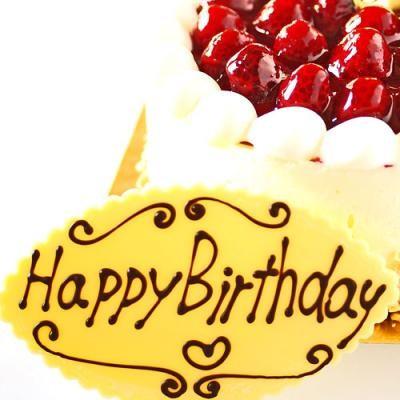 最高級洋菓子 ヴァルトベーレ木苺チョコレートケーキ15cm プレートセットの画像3枚目