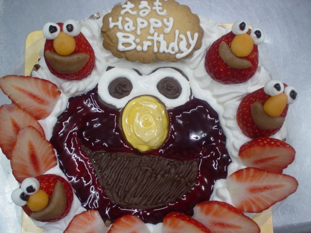 通販限定4号(直径12cm)3780円税込 イチゴの生クリームイラストケーキ【誕生日 デコ バースデー バースデーケーキ】の画像2枚目