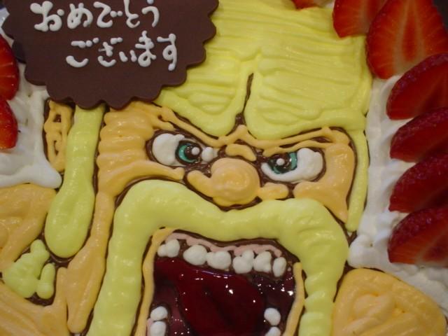 通販限定4号(直径12cm)3780円税込 イチゴの生クリームイラストケーキ【誕生日 デコ バースデー バースデーケーキ】の画像3枚目