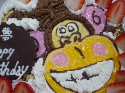 通販お急ぎ便!1日2台限定 大人気!イチゴの生クリームイラストケーキ6号 【誕生日 デコ バースデー バースデーケーキ】の画像5枚目