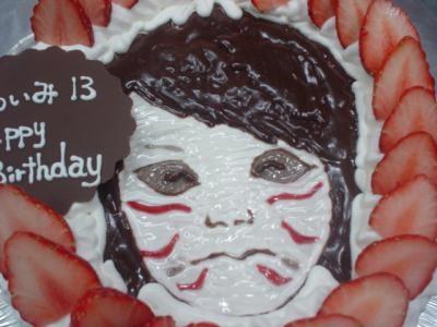 通販お急ぎ便!1日2台限定 大人気!イチゴの生クリームイラストケーキ7号【誕生日 デコ バースデー バースデーケーキ】の画像2枚目