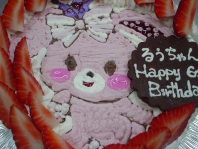 通販お急ぎ便!1日2台限定 大人気!イチゴの生クリームイラストケーキ7号【誕生日 デコ バースデー バースデーケーキ】の画像3枚目