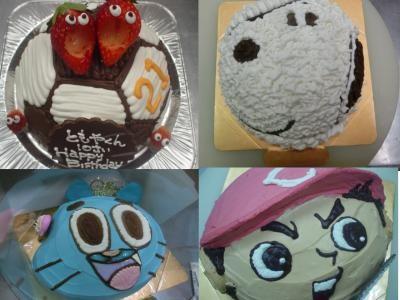 通販お急ぎ便!1日2台限、見た目もかわいい、ドーム型立体ケーキ6号【誕生日 デコ ケーキ バースデー】