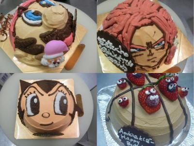 通販お急ぎ便!1日2台限定 6号サイズ見た目もかわいい、ドーム型立体ケーキ【誕生日 デコ ケーキ バースデー】の画像2枚目