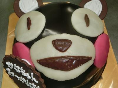 通販お急ぎ便!1日2台限定 6号サイズ見た目もかわいい、ドーム型立体ケーキ【誕生日 デコ ケーキ バースデー】の画像5枚目