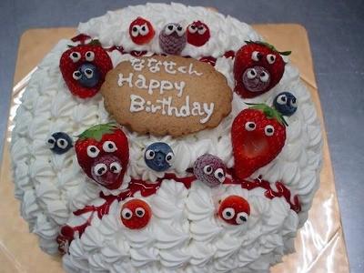通販お急ぎ便!1日2台限定 6号サイズ見た目もかわいい、ドーム型立体ケーキ【誕生日 デコ ケーキ バースデー】の画像6枚目