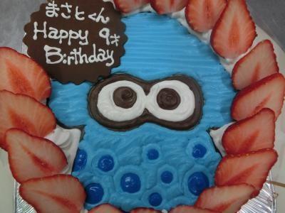 通販早割タイプ 5号イチゴ生クリームイラストケーキ【誕生日 デコ バースデー バースデーケーキ】