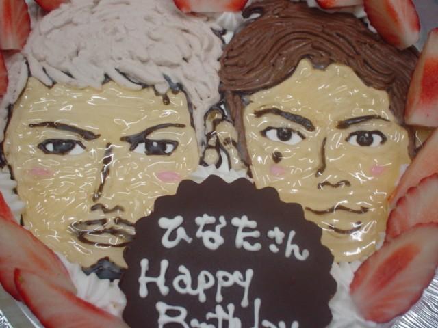 店舗でのお引き渡し。イチゴの生クリームイラストケーキ5号【誕生日 デコ バースデー バースデーケーキ】