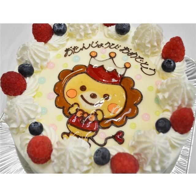イラストデコレーション(生クリーム)8号【バースデーケーキ 誕生日ケーキ デコ バースデー】の画像1枚目
