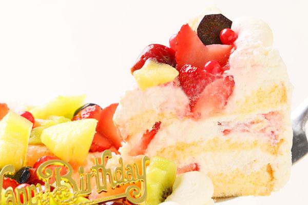 希少糖(レアシュガー)を使ったフルーツデコレーションケーキ 5号 15cmの画像3枚目