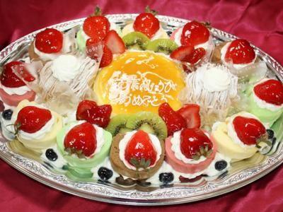 オードブルタイプケーキ パーティーにおすすめ