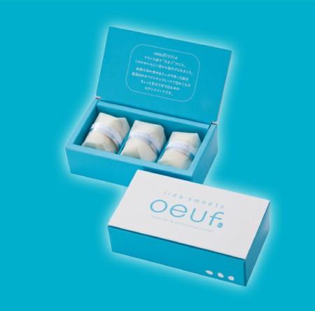 oeuf[ウフ]卵とホワイトチョコレートの味わいが広がるピュアver[3個入]