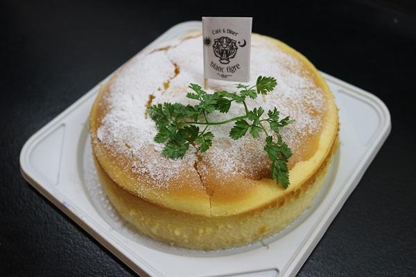 チーズケーキ 4号 12cm