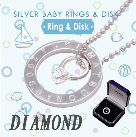 【送料無料】 名入れ、シルバー925リング&ディスク ダイヤモンド