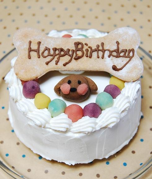 中・大型犬用☆ハッピーミート お肉のケーキ  オーダーオプション有り 12cmの画像1枚目