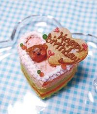 小型犬向け☆ハッピープチLOVEフード お魚のプチケーキ オーダーオプション有り 約6cmの画像1枚目