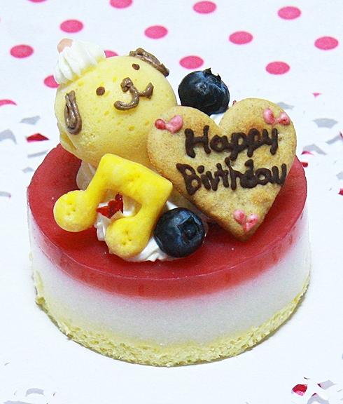 塩不使用!レアチーズケーキ☆ハッピーピュアチーズ プチサイズ 約6cm