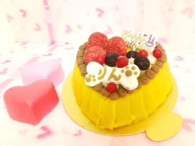 お名前入ハートのミートローフケーキ 4号(直径約12cm)【誕生日 デコ バースデー ケーキ ペット用 犬用ケーキ】の画像2枚目
