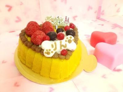 お名前入ハートのミートローフケーキ 4号(直径約12cm)【誕生日 デコ バースデー ケーキ ペット用 犬用ケーキ】の画像3枚目