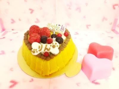 お名前入ハートのミートローフケーキ 4号(直径約12cm)【誕生日 デコ バースデー ケーキ ペット用 犬用ケーキ】の画像4枚目