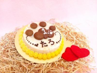 ◆ぷっくり肉球ケーキ◆ ペット用【ペット用おやつ 犬用ごはん ペット用ごはん 犬用 ペット用 ケーキ ごはん おやつ】の画像2枚目