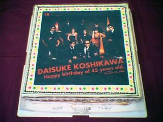 冷蔵配送! パーティー用中型写真ケーキ−30人〜35人用の大型写真ケーキです−イチゴサンド仕上げ