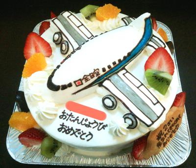 のりもの立体生クリームデコレーションケーキ 5号 15cmの画像4枚目