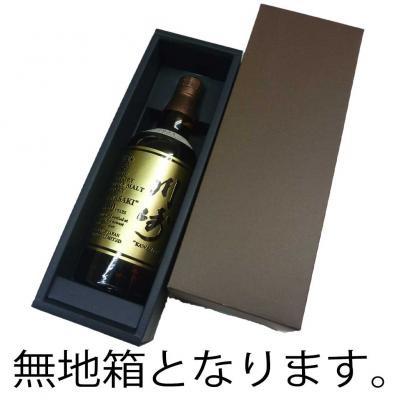 サントリー 山崎12年 700ml 名入れ彫刻ボトルの画像4枚目