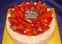ピンク色生クリーム、苺タップリ 7号