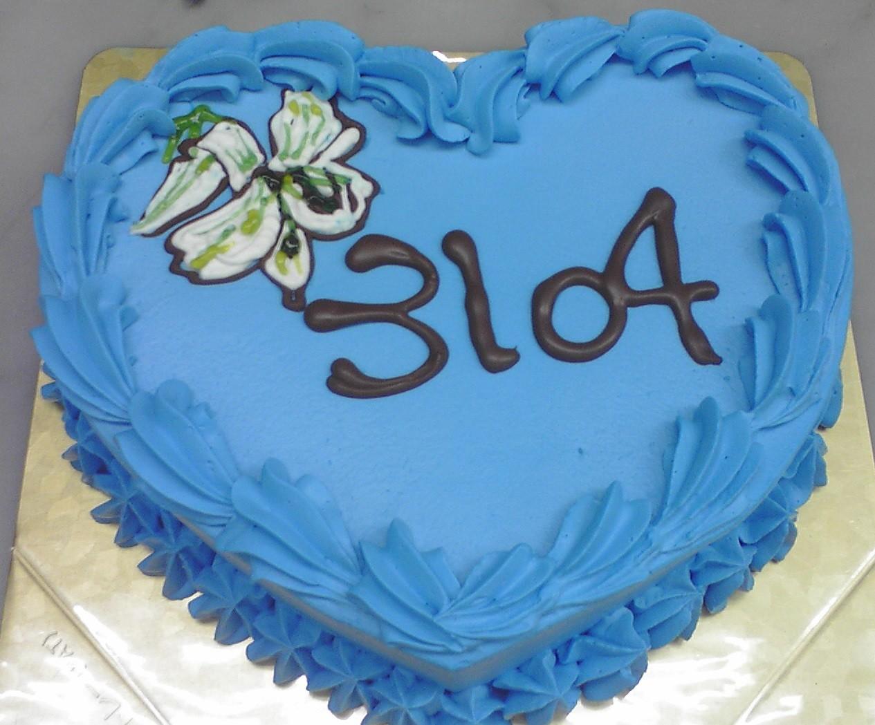 【京都市内 限定配送】【送料無料】パーティー用大型ケーキ 青色ハート形ケーキ