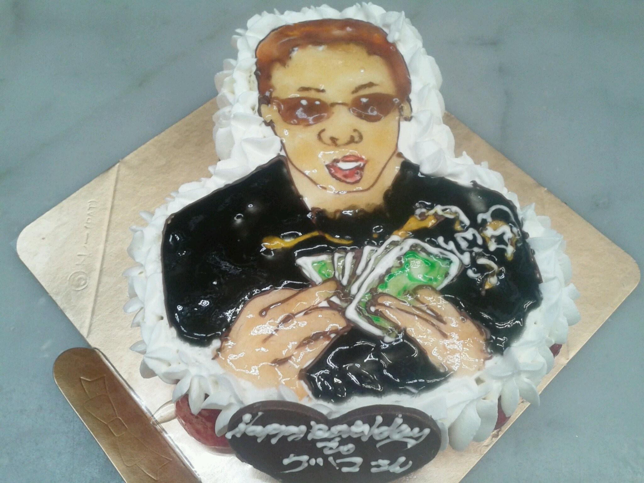 【京都市内 限定配送】【送料無料】パーティー用大型ケーキ イラストケーキ