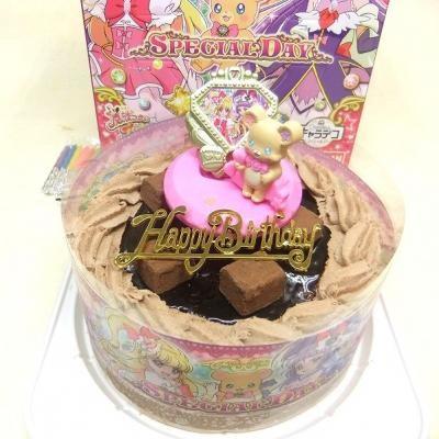 魔法つかいプリキュア!5号キャラデコケーキ(極上ショコラデコレーション)/ベルギー産チョコ100%/高級カカオ使用の画像1枚目