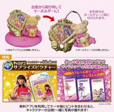 魔法つかいプリキュア!5号キャラデコケーキ(ストロベリー生クリーム苺デコ)/苺2段サンドの画像4枚目