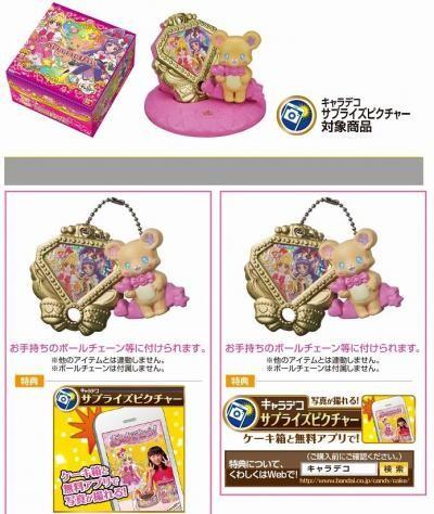 魔法つかいプリキュア!5号キャラデコケーキ(チョコ生クリーム苺デコ)/苺2段サンド/高級カカオ使用の画像5枚目