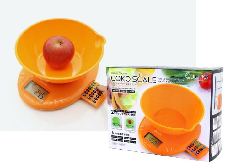 【送料無料】おうちで本格栄養管理! COKO SCALE (ココ スケール)