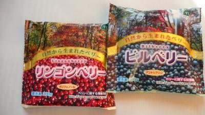 採れたて冷凍果実  ビルベリー&リンゴンベリー6袋セットの画像6枚目