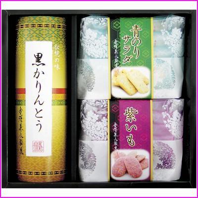 和菓子アソート いろどり (81930805)