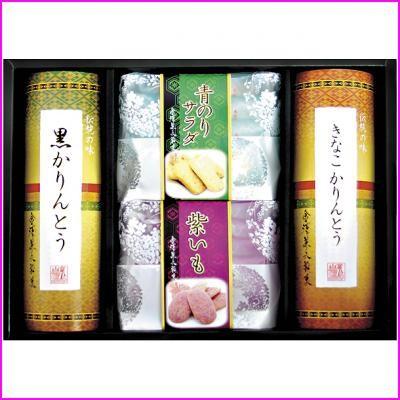 和菓子アソート いろどり (81930806)