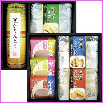 和菓子アソート いろどり (81930807)