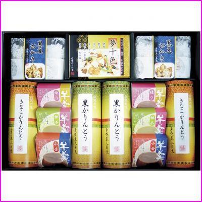 和菓子アソート いろどり (81930808)