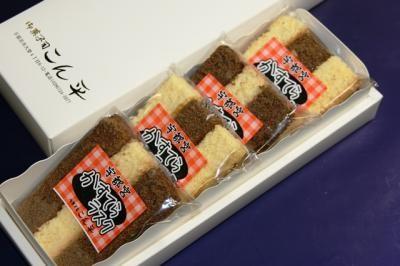 宇都宮かすてらラスク4個入れ【誕生日 バースデー ギフト 贈り物 プレゼント お祝い 焼き菓子】