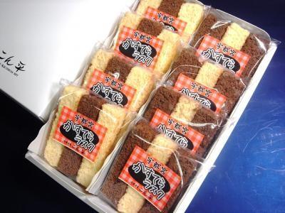 宇都宮かすてらラスク8個入れ【誕生日 バースデー ギフト 贈り物 プレゼント お祝い 焼き菓子】